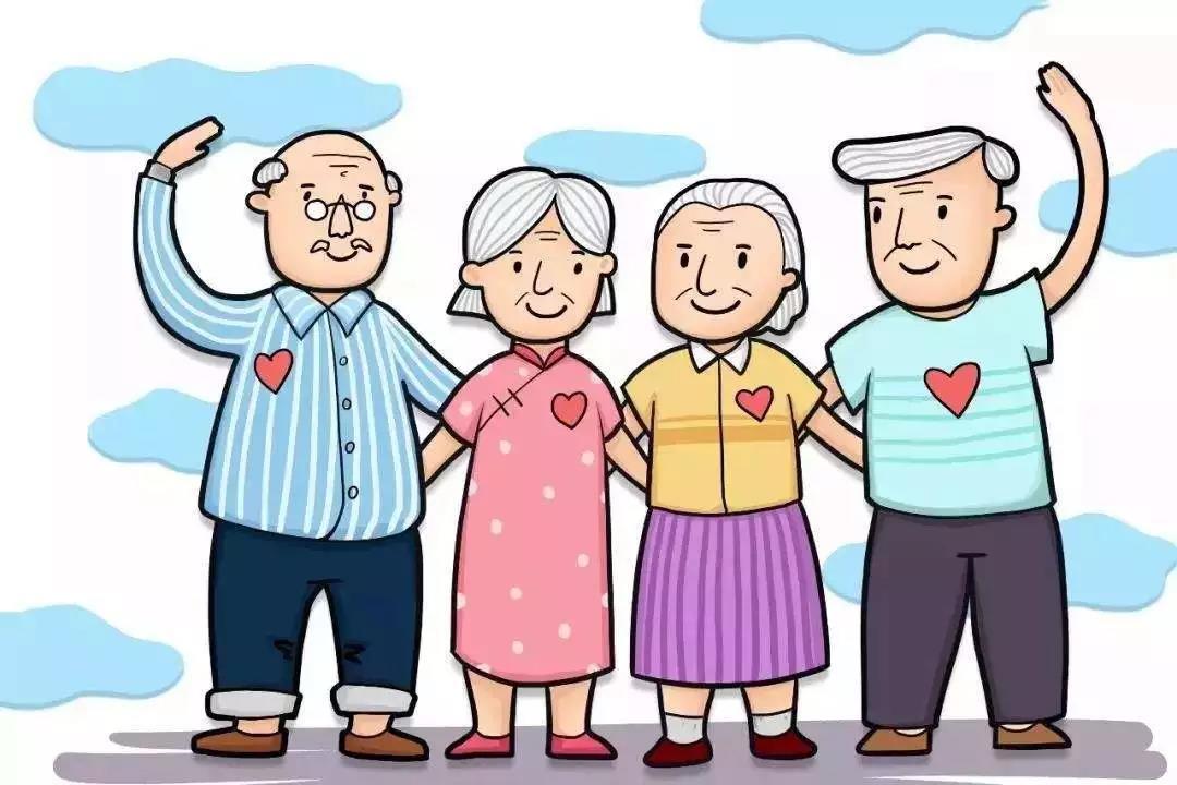 我国养老政策现状及我的养老观