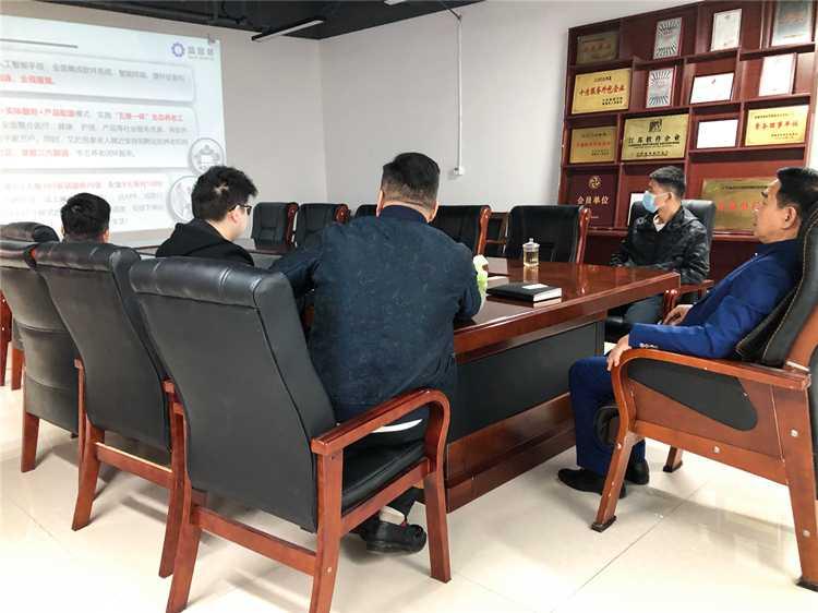 广东云海电子科技有限公司董总莅临我公司参观交流