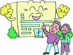 社区居家养老服务设计方案范本